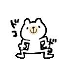 激!うごくリアクションくまさん★(個別スタンプ:22)