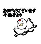 千鶴子さん専用(個別スタンプ:03)