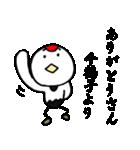 千鶴子さん専用(個別スタンプ:04)