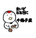 千鶴子さん専用(個別スタンプ:05)