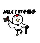 千鶴子さん専用(個別スタンプ:07)
