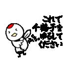 千鶴子さん専用(個別スタンプ:12)