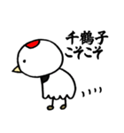 千鶴子さん専用(個別スタンプ:18)