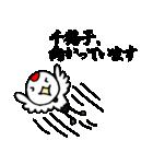 千鶴子さん専用(個別スタンプ:21)