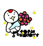 千鶴子さん専用(個別スタンプ:23)