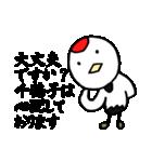 千鶴子さん専用(個別スタンプ:26)