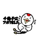 千鶴子さん専用(個別スタンプ:27)