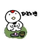 千鶴子さん専用(個別スタンプ:31)