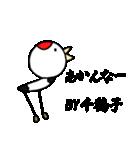 千鶴子さん専用(個別スタンプ:32)