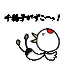 千鶴子さん専用(個別スタンプ:37)