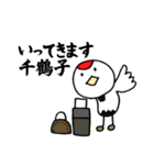 千鶴子さん専用(個別スタンプ:38)
