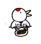 千鶴子さん専用(個別スタンプ:39)