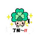 よつばちゃん!基本セット4 ふきだしVer.(個別スタンプ:01)