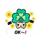 よつばちゃん!基本セット4 ふきだしVer.(個別スタンプ:02)
