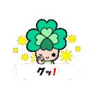 よつばちゃん!基本セット4 ふきだしVer.(個別スタンプ:03)