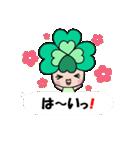 よつばちゃん!基本セット4 ふきだしVer.(個別スタンプ:04)
