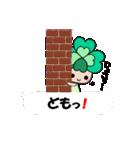よつばちゃん!基本セット4 ふきだしVer.(個別スタンプ:05)