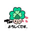 よつばちゃん!基本セット4 ふきだしVer.(個別スタンプ:06)