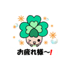 よつばちゃん!基本セット4 ふきだしVer.(個別スタンプ:07)