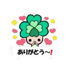 よつばちゃん!基本セット4 ふきだしVer.(個別スタンプ:08)