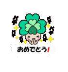 よつばちゃん!基本セット4 ふきだしVer.(個別スタンプ:09)