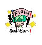 よつばちゃん!基本セット4 ふきだしVer.(個別スタンプ:10)
