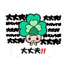 よつばちゃん!基本セット4 ふきだしVer.(個別スタンプ:11)