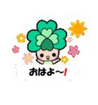 よつばちゃん!基本セット4 ふきだしVer.(個別スタンプ:12)