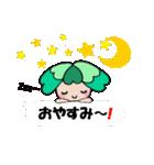 よつばちゃん!基本セット4 ふきだしVer.(個別スタンプ:13)