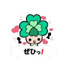 よつばちゃん!基本セット4 ふきだしVer.(個別スタンプ:14)