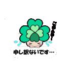 よつばちゃん!基本セット4 ふきだしVer.(個別スタンプ:15)