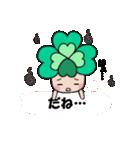 よつばちゃん!基本セット4 ふきだしVer.(個別スタンプ:16)