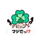 よつばちゃん!基本セット4 ふきだしVer.(個別スタンプ:17)