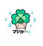 よつばちゃん!基本セット4 ふきだしVer.(個別スタンプ:18)