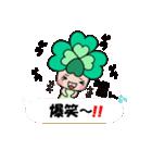 よつばちゃん!基本セット4 ふきだしVer.(個別スタンプ:19)