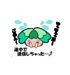 よつばちゃん!基本セット4 ふきだしVer.(個別スタンプ:20)