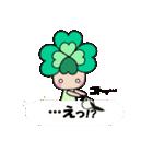 よつばちゃん!基本セット4 ふきだしVer.(個別スタンプ:22)
