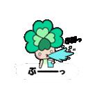 よつばちゃん!基本セット4 ふきだしVer.(個別スタンプ:23)