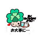 よつばちゃん!基本セット4 ふきだしVer.(個別スタンプ:25)