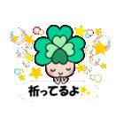 よつばちゃん!基本セット4 ふきだしVer.(個別スタンプ:26)