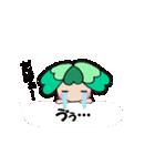 よつばちゃん!基本セット4 ふきだしVer.(個別スタンプ:27)