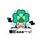 よつばちゃん!基本セット4 ふきだしVer.(個別スタンプ:28)