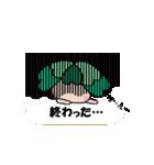 よつばちゃん!基本セット4 ふきだしVer.(個別スタンプ:30)