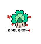 よつばちゃん!基本セット4 ふきだしVer.(個別スタンプ:31)
