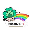 よつばちゃん!基本セット4 ふきだしVer.(個別スタンプ:33)