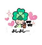 よつばちゃん!基本セット4 ふきだしVer.(個別スタンプ:34)