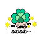 よつばちゃん!基本セット4 ふきだしVer.(個別スタンプ:35)