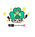 よつばちゃん!基本セット4 ふきだしVer.(個別スタンプ:36)