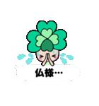 よつばちゃん!基本セット4 ふきだしVer.(個別スタンプ:39)