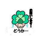 よつばちゃん!基本セット4 ふきだしVer.(個別スタンプ:40)
